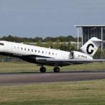 Gestair получил разрешение на полеты в London City Airport