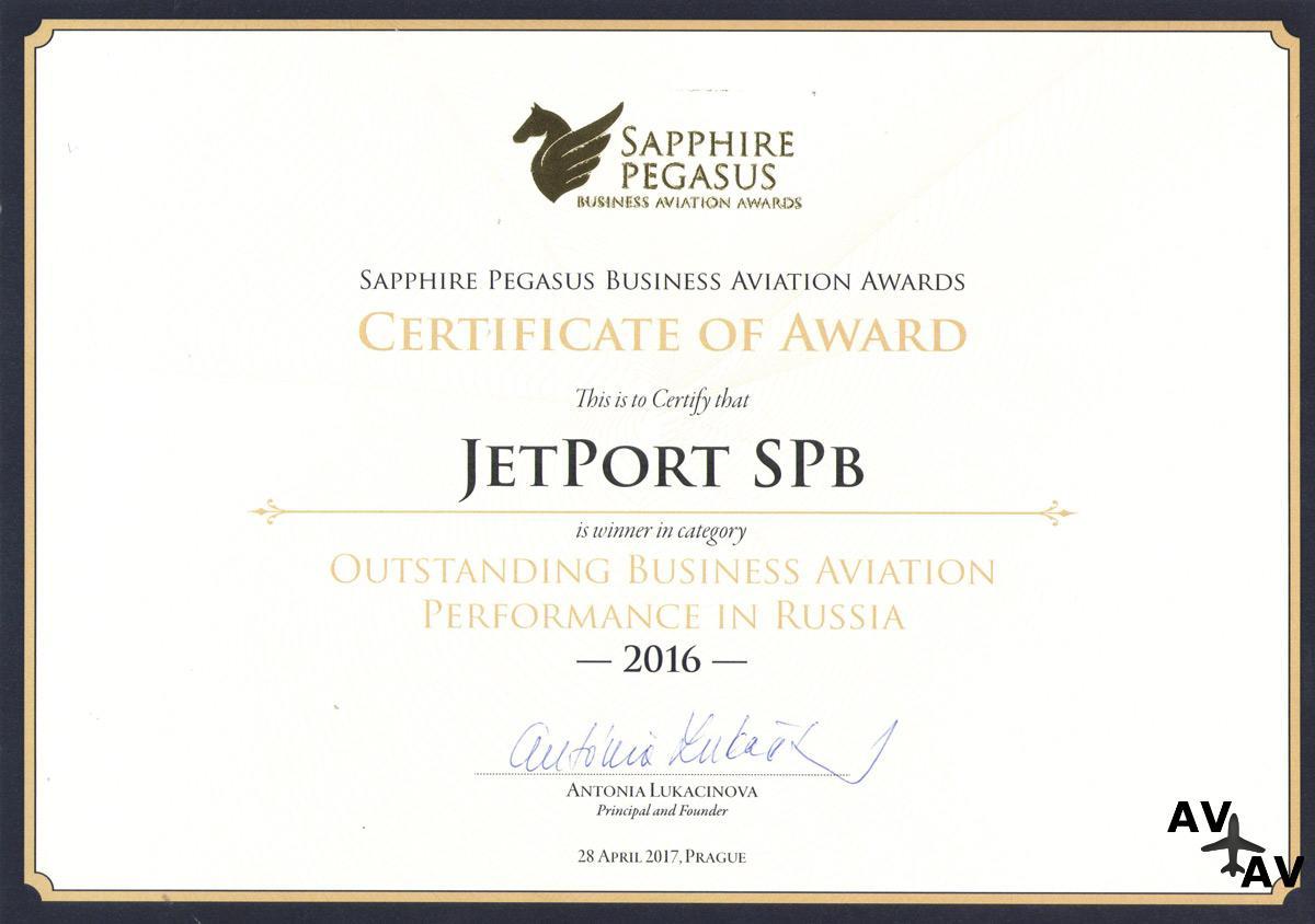 priznanie-rossijskoj-biznes-aviacii-bf883dd